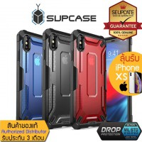 (ของแท้) เคส iPhone XS MAX / XR SUPCASE Unicorn Beetle Bumper Case