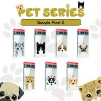 เคส Google Pixel 6 Pet Series Anti-Shock Protection TPU Case