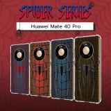 เคส Huawei Mate 40 Pro Spider Series 3D Anti-Shock Protection TPU Case