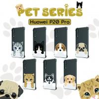 เคส Huawei P20 Pro Pet Series Anti-Shock Protection TPU Case