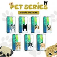 เคส Huawei P30 Lite Pet Series Anti-Shock Protection TPU Case