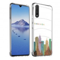 เคส Huawei P30 Anti-Shock Protection TPU Case [BANGKOK]