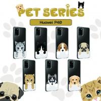 เคส Huawei P40 Pet Series Anti-Shock Protection TPU Case