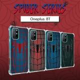 เคส OnePlus 8T Spider Series 3D Anti-Shock Protection TPU Case