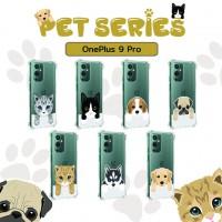 เคส OnePlus 9 Pro Pet Series Anti-Shock Protection TPU Case