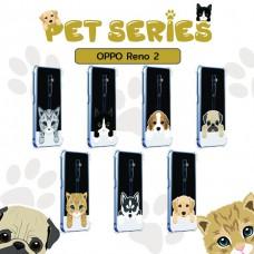 เคส OPPO Reno2 Pet Series Anti-Shock Protection TPU Case