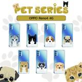 เคส OPPO Reno4 4G Pet Series Anti-Shock Protection TPU Case