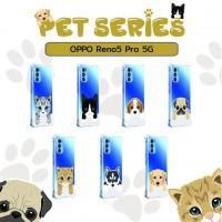 เคส OPPO Reno5 Pro 5G Pet Series Anti-Shock Protection TPU Case