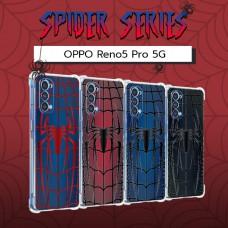 เคส OPPO Reno5 Pro 5G Spider Series 3D Anti-Shock Protection TPU Case