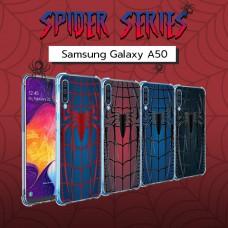 เคส Samsung Galaxy A50 Spider Series 3D Anti-Shock Protection TPU Case