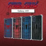 เคส Samsung Galaxy A51 Spider Series 3D Anti-Shock Protection TPU Case