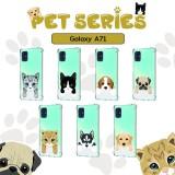 เคส Samsung Galaxy A71 Pet Series Anti-Shock Protection TPU Case