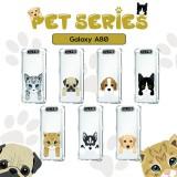 เคส Samsung Galaxy A80 Pet Series Anti-Shock Protection TPU Case