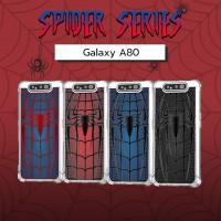 เคส Samsung Galaxy A80 Spider Series 3D Anti-Shock Protection TPU Case
