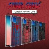 เคส Samsung Galaxy Note10 Lite Spider Series 3D Anti-Shock Protection TPU Case