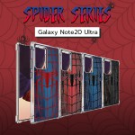เคส Samsung Galaxy Note20 Ultra Spider Series 3D Anti-Shock Protection TPU Case