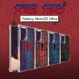เคส Samsung Galaxy Note20 Ultra Spider Series 3D Anti-Shock Protection TPU Case