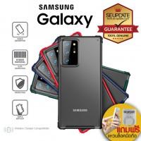 เคส SE-UPDATE Flexi Anti-Shock Case Type 1 สำหรับ Samsung Galaxy Note20 / Note20 Ultra