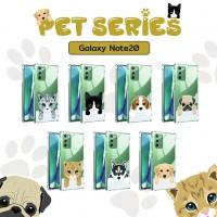 เคส Samsung Galaxy Note20 Pet Series Anti-Shock Protection TPU Case