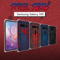 เคส Samsung Galaxy S10 Spider Series 3D Anti-Shock Protection TPU Case