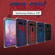 เคส Samsung Galaxy S10 Spider Series 3D Anti-Shock Protection TPU Case