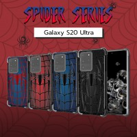 เคส Samsung Galaxy S20 Ultra Spider Series 3D Anti-Shock Protection TPU Case