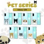 เคส Samsung Galaxy S20 Pet Series Anti-Shock Protection TPU Case