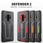 เคส Samsung Galaxy S9 Plus Nillkin Defender 2 Dual Layer Case