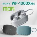 (ส่งจากไทย) เคส Sony WF-1000XM4 MOFI Protective Skin Cover