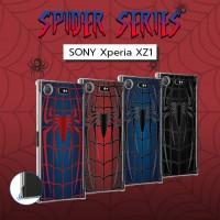 เคส SONY Xperia XZ1 Spider Series 3D Anti-Shock Protection TPU Case