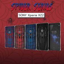 เคส SONY Xperia XZ2 Spider Series 3D Anti-Shock Protection TPU Case