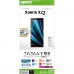 ฟิล์มกันรอยแบบด้าน Rastabanana Anti-Glare Smooth Touch Film สำหรับ Xperia XZ3 (Made in Japan)