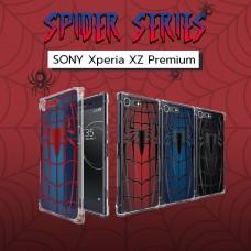 เคส SONY Xperia XZ Premium Spider Series 3D Anti-Shock Protection TPU Case