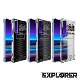 เคส SONY Xperia 1 II [Explorer Series] 3D Anti-Shock Protection TPU Case