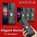 เคส SONY Elegant Matte [ Dogecoin ] สำหรับ Xperia 1 III / 10 III / 1 II / 5 II / 10 II / 1 / 5