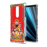 เคส SONY Xperia 1 Anti-Shock Protection TPU Case [God of Fortune]