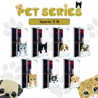 เคส SONY Xperia 5 III Pet Series Anti-Shock Protection TPU Case