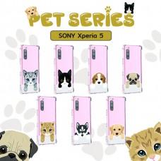 เคส SONY Xperia 5 Pet Series Anti-Shock Protection TPU Case