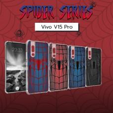 เคส Vivo V15 Pro Spider Series 3D Anti-Shock Protection TPU Case