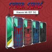 เคส Xiaomi Mi 10T 5G / 10T Pro 5G Spider Series 3D Anti-Shock Protection TPU Case