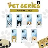 เคส Xiaomi Mi 11 Lite Pet Series Anti-Shock Protection TPU Case