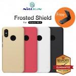 (แถม Stand) เคส Xiaomi Mi 8 Nillkin Super Frosted Shield