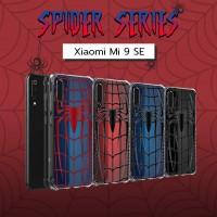เคส Xiaomi Mi 9 SE Spider Series 3D Anti-Shock Protection TPU Case