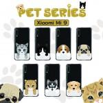 เคส Xiaomi Mi 9 Pet Series Anti-Shock Protection TPU Case