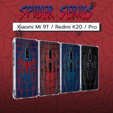 เคส Xiaomi Mi 9T / Redmi K20 / Pro Spider Series 3D Anti-Shock Protection TPU Case