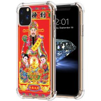 เคส iPhone 11 Pro Max Anti-Shock Protection TPU Case [God of Fortune]