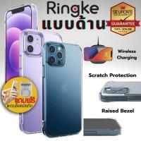 (ของแท้+ของแถม) เคส RINGKE FUSION Matte Case สำหรับ iPhone 12 / 12 Pro / 12 Pro Max