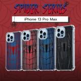 เคส iPhone 13 Pro Max Spider Series 3D Anti-Shock Protection TPU Case