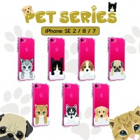 เคส iPhone SE 2 / 8 / 7 Pet Series Anti-Shock Protection TPU Case