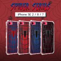 เคส iPhone SE 2 / 8 / 7 Spider Series 3D Anti-Shock Protection TPU Case
